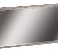 Zrcadlo Diandra
