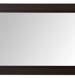 Závěsné zrcadlo Represent